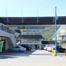picton-gateway-motel